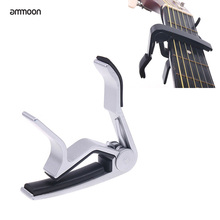 High Quality Guitar Capo Aluminium Quick Change Clamp Key Capo For Electric Guitar Brand  New Guitar Parts