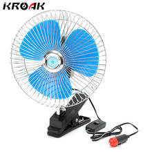 8 Inch 12/24V Portable Vehicle Auto Car Air Fan Oscillating Cooling Fan With Cigarette Lighter Car Charger