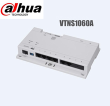 Dahua VTNS1060A Video Intercom POE Switch for IP System VTO2000a Connect max 6 indoor monitors with the Cat 5e cable