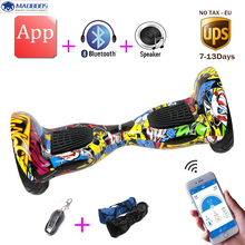 Hoverboard 6.5/8/10 inch self balance electric skateboard 2 wheels electric unicycle drift overboard oxboard stand up scooter(China)