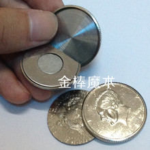 Hot sale Magic props / Magic coins 1SET/ Magic Toys Half-dollar / Expanded shell Dollars coins Thin Palming Coin Magic Tricks