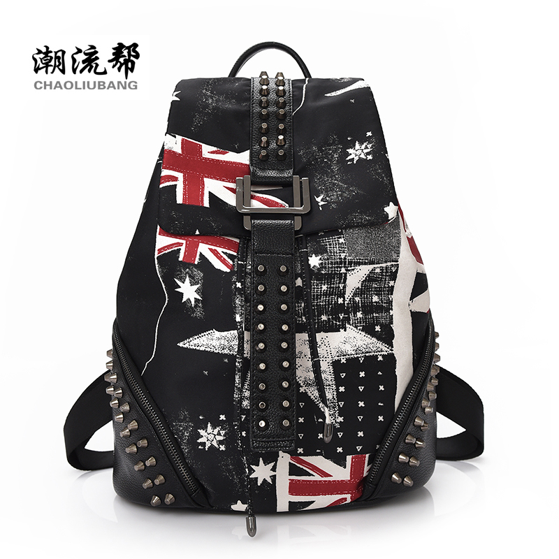 Fantasy sky fashion nylon with leather rivet punk hip-hop English style women backpack popular youth girls star vogue travel bag<br>