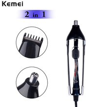Kemei 2016 Electric 2 IN 1 Nose Trimmer Hair Clipper Trimmer Shaver Razor Salon Clipper Free shipping RCS86SQ 47 Z
