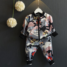child-clothing sport suit Korean fashion unisex sport suit full kids wear Sports  2016 new autumn baseball jacket  zipper coat