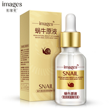 Moisturizing Snail Cream Anti-aging Whitening Nourish Brighten Skin tone Skin Care Acne Treatment Essence Face Day Cream(China)