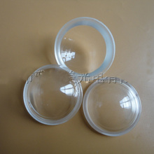 2PCS 50mm Optical Glass LED Focal length Internal Concave Convex Glass Lens Height 20mm(China)