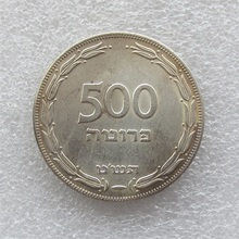 1949 Israel 500 Pruta Silver Copy Coins Free Shipping(China)