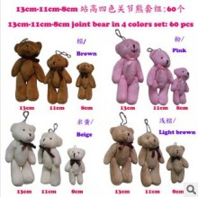 60pcs/lot Mix Size MiNi plush teddy bear toy keychain bouquet toy (13cm,11cm,8cm) 4colors available