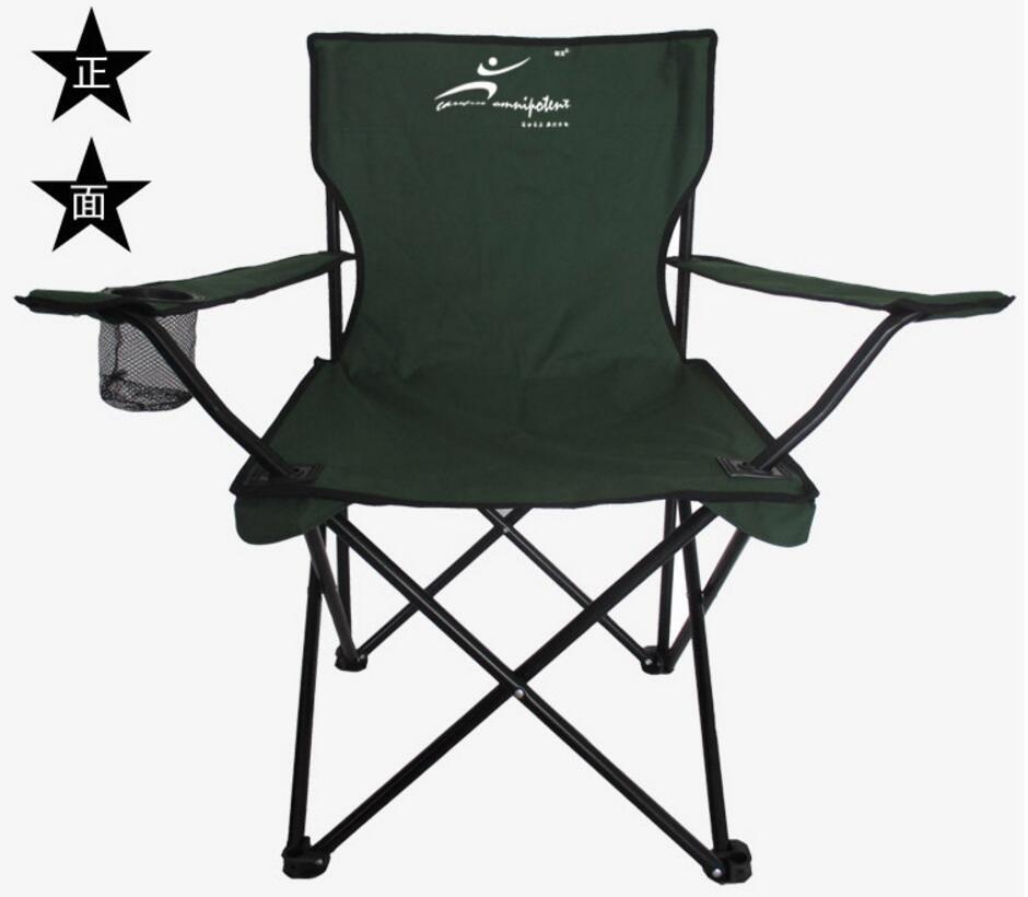 Высококачественное кресло складного стула Холста ведет стул стула, сворачивающий табурет рыболовное пляжное кресло S31D5