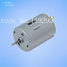 [JOY] Wholesale 280 micro-motors small motors power electric generators DC motor model toys small appliances  --30pcs/lot