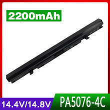4 cells Laptop Battery For Toshiba Satellite U955 U945 U900 U845 S955D S955 S950 S950D S955 S900 L955 L950 L900 PA5076U-1BRS(China)