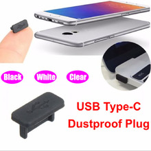 10PCS USB-C 3.1 Anti Dust Plug Port Protection for Samsung A3 A5 A7 2017 S8/Plus For Huawei Mate9 For Xiao Mi Mi 6 For HTC U11