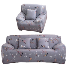 Gray Flower Living room Sofa Cover Slipcover Elastic Converts Cover Tight All-inclusive 1/2/3/-Seat Single/Two/Three/Four seater