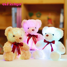Colorful Glowing LED Light Bear Doll Plush Stuffed Toys Teddy Bear Cute Cartoon Animal Toys Gifts For Birthday 25cm