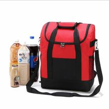 Portable thermal leak-proof ice pack insulation cooler bag breast milk storage bag insulated lunch bag for women men 25L