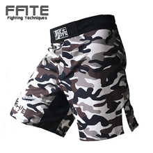 MMA shorts kick boxing muay thai shorts trunks mma cheap shorts men camo sanda boxe fight wear sotf grappling mma pants sport(China)