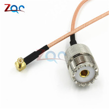 RG316 15cm Cable MCX Male Plug Right Angle To SO239 UHF Female Jack 6in Pigtail Connector(China)