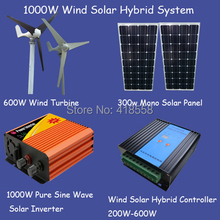 solar panel 1000w/600w wind turbine/ solar panel 200w/2000w pure sine wave inverter/600w wind solar hybrid controller