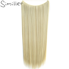 Similler Women Gold One Piece Hair Extensions Natural Straight 60cm Long High Tempreture Synthetic Hairpiece 100grams