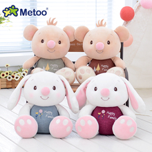 Metoo Big Feet Plush Doll Cute Rabbit Bear Figure Toys for Boys Girls Soft Feeling Stuffed Dolls Toy for Baby Kids Gift Ornament(China)