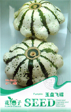 (Mix minimum order $5) 1 original pack 8 pcs Pumpkin Seeds vegetable seeds free shippingB057(China)