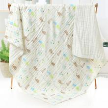 Baby Blankets Towel 6 Layers Gauze Jacquard Towel Soft Washcloth Kids Bathing Towel Infant Swaddle Wrap with Mini Towel for Free