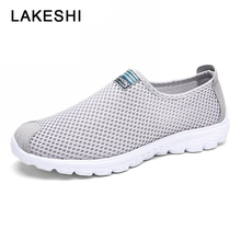 LAKESHI Summer Men Loafers Breathable Man Sneakers Lightweight Mesh Men Shoes Fashion Slip-on Shoes Casual Male Shoes