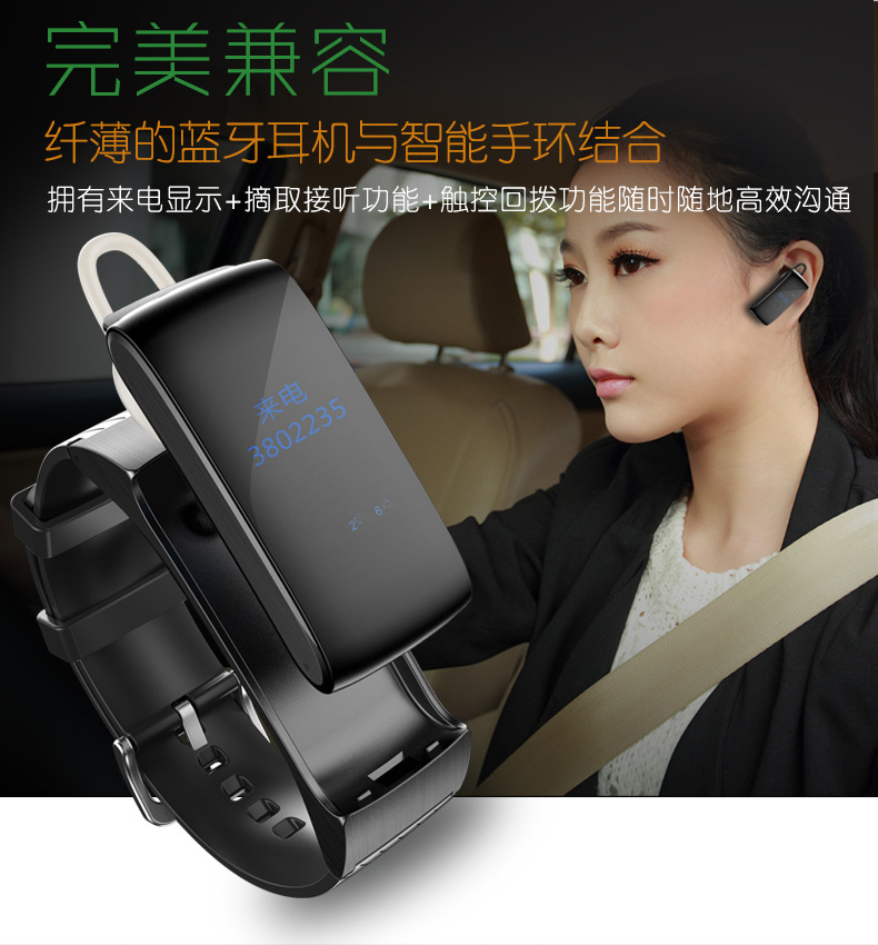 Smart Bracelet Bluetooth Headset Talk Touch Screen Health Monitor Sports Business Clock Smart Watch For Apple Huawei Cell Phones<br>
