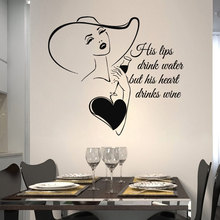 Kitchen Wall Stickers Sexy Woman Wineglass Vinyl Decal Quotes His Lips Drink Water Bar Interior Wine Art Mural Home Decor SYY894