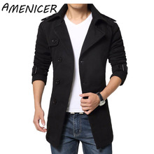 2017 Fashion Brand Winter Mens Jackets And Coats Mens Double Breasted Stylish Pea Coats Men Wool Coat High Quality Trench Coat