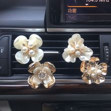 Luxury Car Perfumes Air Freshener Lovely Rhinestone Diamond Flower Style For Lady Woman Favorite Install Air Conditioning Vent(China)