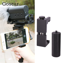 Gosear Ulanzi ST-02 Metal Smartphone Tripod Mount Holder Video Rig Tripod Adapter with Hot Shoe Mount + Handle Grip for Phone