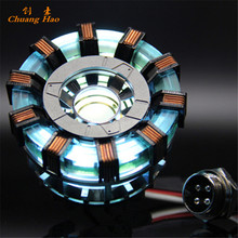 Cool ! 1:1 scale Iron Man Arc Reactor heart model with LED Light Action Figure Toy Gift Kid A055