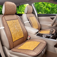 fashion Summer bead bamboo universal car seat cover set 2 pieces front seat cover(China)