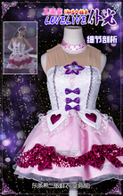 Love Live Final publicity song Nozomi Tojo beautiful Magic dress cosplay costume