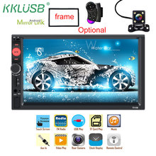 "2 din Auto Radio 7 ""HD Autoradio Multimedia Player 2DIN de pantalla táctil Auto audio estéreo de coche MP5 Bluetooth USB TF FM Cámara en AUX(China)"