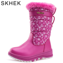SKHEK Newest Children Boots Down Cloth Fabric Kids Boots Girls Winter Shoes Children Shoes For Girls Botas