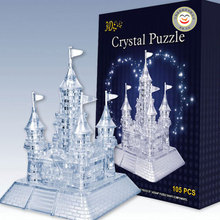 Candice guo! New arrival hot sale 3D crystal puzzle castle model DIY funny game plastic toy 1pc