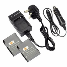 DSTE 2PCS KLIC-7002 Rechargeable Battery + Travel and Car Charger for KODAK EasyShare V530 V530 Zoom V603 V603 Zoom Camera
