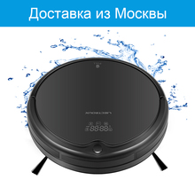 LIECTROUX Q7000 Robot Vacuum Cleaner,Wet&Dry,water tank,Gyroscope,Lithium-lion remote,recharge,Navigation,Zigzag,Virtual Blocker(China)