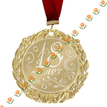 New fashion sale Russia metal .Classic meaningful souvenirs.Blessing 18 year old birthday happy laser engraving Medal