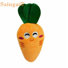 Dog Puppy Chew Toy Squeaky Plush Sound Cute Vegetable Carrot Design Toys !4