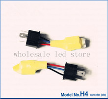 1X New H4 HID Decoder For Honda Toyota H4 Warning Canceller Capacitor ANTI-FLICKER Xenon HID Light Free Shipping(China)