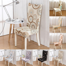 Fashion stretchy Polyester Spandex Dining Room Wedding Banquet Chair Cover Slip Cover Universal Stretch cloth back chair covers
