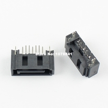 5Pcs Per Lot Sata Type A 7 Pin Straight DIP Male Connector For Hard Drive HDD
