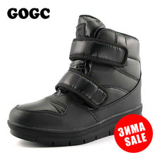 GOGC Warm Men 겨울 Ankle Boots Brand New Non-slip Winter Men 화 (High) 저 (Quality Men 신발쏙 ~ 겨울 Boots 눈 Boots Plus Size(China)