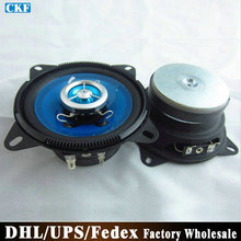 Free DHL Fedex 50PCS/25Pair LB-PP3502T 5 Inch Coaxial Car Speakers Car Speakers Sound(China)