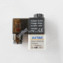 "2V025-08 DC 24V 1/4"" BSP Solenoid Valve 2 Position 2 Way Normally Closed IP65(China)"