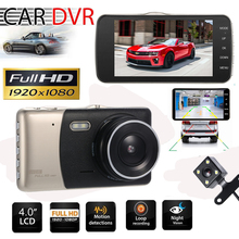 "KKmoon 4"" LCD Car DVR Camera Dual Lens Dash Cam  Vehicle Camcorder Video Recorder Dashboard LED Night Vision / Motion Detection"