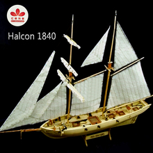 Free shipping Halcon 1840 Wooden Sailboat Model Ship Model Laser Cut Boat Educational Toy DIY ship model(China)
